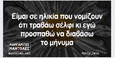 Τα YOLO του Σαββάτου   Athens Voice