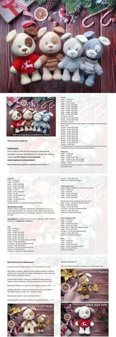 Crochet Toys Ideas Jellies Bunnies Knitting Pattern Irresistible Crochet a Doll Ideas. Wonderfully Creative Crochet a Doll Ideas. Crochet Bear, Crochet Patterns Amigurumi, Cute Crochet, Baby Knitting Patterns, Amigurumi Doll, Crochet Dolls, Knitted Animals, Stuffed Animal Patterns, Crochet Projects