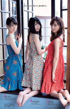 Hot Japanese Girls, Beautiful Japanese Girl, Beautiful Girl Image, Beautiful Asian Women, Cute Asian Girls, Cute Girls, Girl Soles, Teen Girl Poses, Cute Girl Dresses