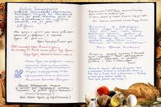 ОТЗЫВЫ ПАССАЖИРОВ ПОЕЗДА «МОСКВА-ВЛАДИВОСТОК» http://chert-poberi.ru/interestnoe/otzyvy-passazhirov-poezda-moskva-vladivostok.html