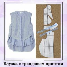 Best 12 Tank top, with French darts in front on Bias & a ruffled flounce (without side panels) – SkillOfKing. Dress Sewing Patterns, Blouse Patterns, Clothing Patterns, Blouse Designs, Skirt Patterns, Coat Patterns, Sewing Collars, Sewing Blouses, Baby Frocks Designs