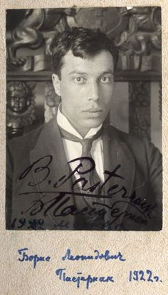 February 10, 1890, around midnight - the birthplace of one of the greatest poets of the XX century, writer, translator, winner of the Nobel Prize for Literature in 1958, Man with a big heart and immense talent - Boris Leonidovich Pasternak.