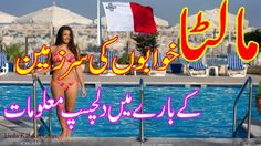 Malta is an amazing country amazing facts about Malta History of malta i...