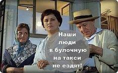 Освобожденный из плена наемников РФ Козловский лишился пенсии как переселенец из-за поездок за границу - Цензор.НЕТ 6645