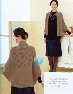 scheme_Cardigan_Vogue-like (household-3-knitty-women)
