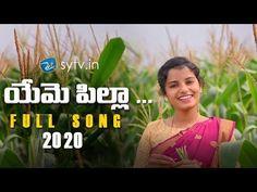 Yeme Pilla Lyrics In Telugu, Yeme Pilla Song Lyrics In English Dj Songs List, Dj Mix Songs, Love Songs Playlist, Audio Songs Free Download, Dj Download, New Song Download, Folk Song Lyrics, Love Songs Lyrics, Mp3 Song