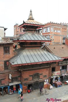 Kathmandu e Durbar Square   www.romyspace.it