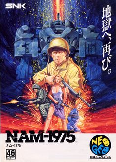 Nam-1975, NEO GEO