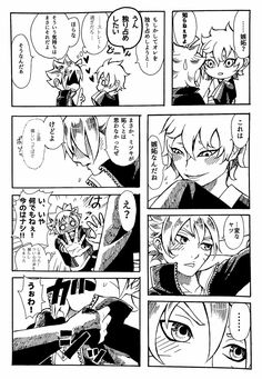 Read 🍥Mini comic 🍥 from the story 🐍~MitsuBoru Zone~🍔 by Tamu-san (Nezu-chan~🌸) with reads. Boruto And Sarada, Sasuke X Naruto, Naruto Comic, Sasunaru, Yaoi Hard Manga, Manga Anime, Azusa Diabolik Lovers, Boruto Characters, Klance Comics
