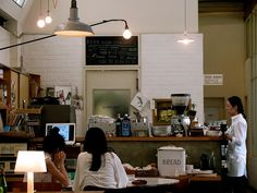 Cafe Papergarden, Apgujeong