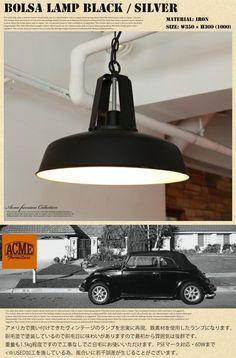 BOLSA LAMP ACME Furniture カラー(シルバー/ブラック) 送料無料 デザイナーズ家具 デザインインテリア雑貨 BICASA(ビカーサ) 送料無料 家具通販 激安ショップ照明・ライトペンダントライト