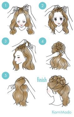 Ideas Braids Ponytail Hairstyles Dutch For 2019 5 Minute Hairstyles, Cute Hairstyles, Teenage Hairstyles, Hairstyles Pictures, Casual Hairstyles, Beautiful Hairstyles, Cute Simple Hairstyles, Braided Ponytail Hairstyles, Braid Ponytail