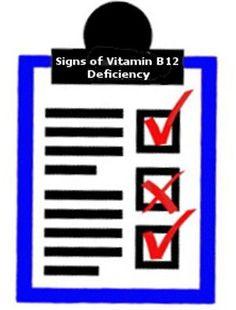 Signs of B12 Deficiency | Health Boundaries