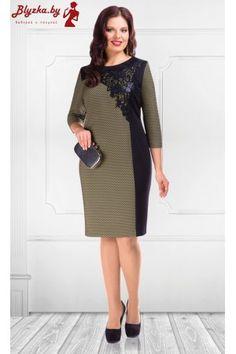 Платье женское C-15194