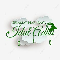 Eid Mubarak Stickers, Eid Mubarak Vector, Newspaper Background, Background Banner, Free Vector Graphics, Vector File, Happy Eid Mubarak Wishes, Islamic Celebrations, Sheep Illustration