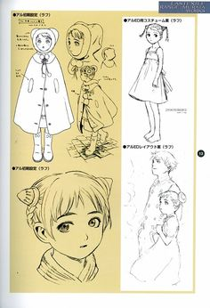 Last Exile Artbook -- Aerial Log -- | 100 photos | VK