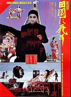 寺山修司 Shūji Terayama - 田園に死す Denen ni shisu / Pastoral Hide and Seek / Pastoral: To Die in the Country (1974) full https://www.youtube.com/watch?v=MThQ8kQHEyg
