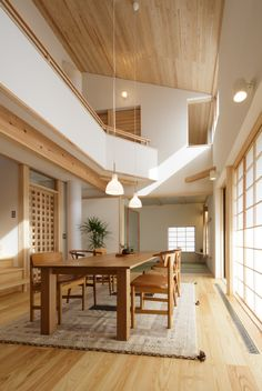 Modern Japanese Interior, Japanese Modern House, Japanese Interior Design, Japanese Living Rooms, Bedroom Minimalist, Minimalist Interior, Minimalist Home, Loft Interior Design, Home Room Design