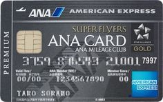 ANA Mileage Club | American Express Super Flyers Card | Premium Member Services