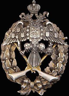Знак об окончании Офицерской стрелковой школы