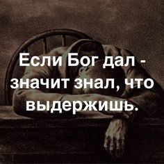 (*) Твиттер