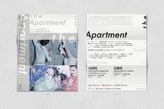 Dm|稻草人現代舞團_the Apartment
