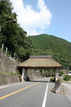 Iya, Tokushima, Japan 祖谷 Tokushima, Tokyo Japan, Nice View, Geography, Sunrise, Scenery, Places To Visit, Country Roads, Rising Sun