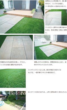 自然石と角柱の佇まいが際立つ、人工芝のシンプルなお庭。|秋田県 秋田市のエクステリア・お庭・外構工事のことならカントリーガーデン