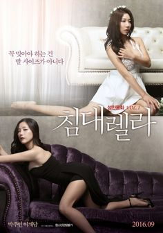 Added new poster and stills for the upcoming Korean movie 'Bed-rella'. Free Korean Movies, Korean Movies Online, Film Semi Korea, Korean Adult, Korean Entertainment News, Romantic Comedy Movies, New Poster, Hd Movies, Movies Free