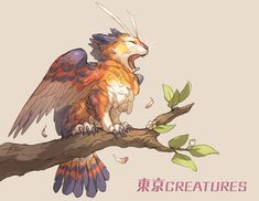 山村れぇ/Le Yamamura on - Fantasie - - Animaux dessin,Animaux sauvages,Animaux drole,Animaux tatouage, Mythical Creatures Art, Mythological Creatures, Magical Creatures, Mystical Creatures Drawings, Creature Concept Art, Creature Design, Creature Drawings, Animal Drawings, Wolf Drawings