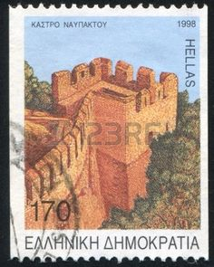 Navpaktos Castle (Venetian period) stamp printed by Greece, circa 1998 Greece Pictures, Old Stamps, Stamp Printing, Andorra, Postage Stamps, Venetian, Period, Castle, Culture