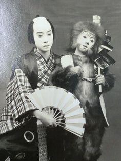 Japanese vintage postcard Meiji era portrait kabuki kimono hand fan monkey