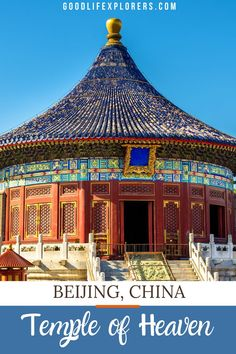 Planning a vacation to China? One of the best things to do in Beijing is to visit the Temple of Heaven and marvel at its architecture.This travel guide will help you plan your trip to this wonderful travel destination. Best Vacation Destinations, Best Vacations, Amazing Destinations, China Travel Guide, Asia Travel, Travel Couple, Family Travel, Temple Of Heaven, Travel Guides