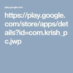 https://play.google.com/store/apps/details?id=com.krish_pc.jwp
