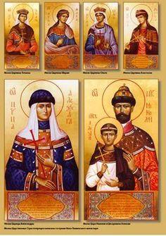 The Romanovs as Russian Orthodox saints