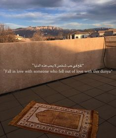 Quran Quotes Inspirational, Islamic Love Quotes, Muslim Quotes, Reminder Quotes, True Quotes, Words Quotes, True Sayings, Qoutes, Love In Islam