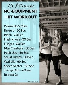 No-Equipment 15 Minute HIIT Workout to do at home! Full Body Workout! #athomeworkout