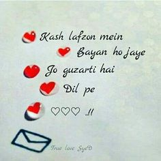 Kash byaan kar pati or wo samjh pate 😢 Qoutes About Love, True Love Quotes, Hurt Quotes, Poetry Quotes, Hindi Quotes, Urdu Poetry, Quotations, Lovers Quotes, Life Quotes