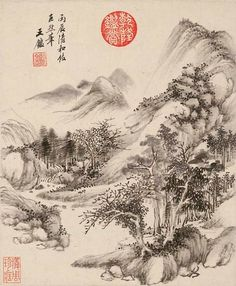 Chinese Painting, Chinese Art, Floral Flowers, Vintage World Maps, Tapestry, Landscape, Artist, Hanging Tapestry, Tapestries