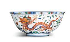 bowl ||| sotheby's l12215lot6jmfqfr
