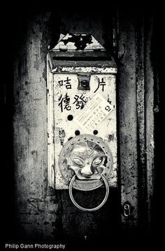 Letter Box in Hong Kong.