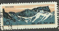 Stamp: Pyongsa Peak (Korea, North) (Mount Peaktu) Mi:KP 941,Sn:KP 926