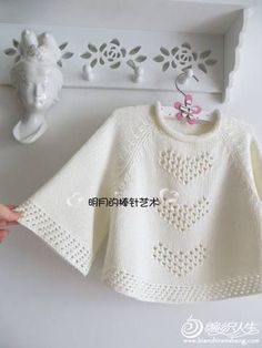 "Discover thousands of images about Pullover poncho ""Hearts"" Baby Knitting Patterns, Knitting For Kids, Baby Cardigan, Baby Sweaters, Crochet Yarn, Baby Dress, Nail Ideas, Google Translate, Diy Crafts"