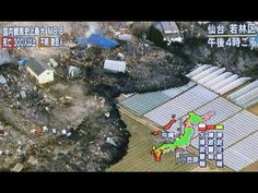予言 予知 大 地震