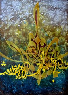 DesertRose... Beautiful Caligraphy