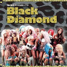 Shibuya Kuro-Gyaru Group BLACK DIAMOND to Perform at J-POP SUMMIT 2014. Information on JPOP SUMMIT 2014 PLEASE VISIT OUR WEBSITE! http://www.myjhouserocks.com