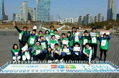 World Water Day 2013 celebration in Incheon Metropolitan City, South Korea
