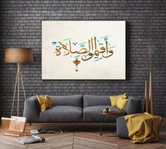 Islamic Calligraphy Bismillah Modern Arabic abstract Framed Canvas Print Wall Art gift for bedroom bathroom kitchen home Framed Canvas Prints, Canvas Frame, Wall Art Prints, Canvas Paper, Canvas Art, Word Poster, Islamic Art Calligraphy, Canvas Quotes, Canvas Designs