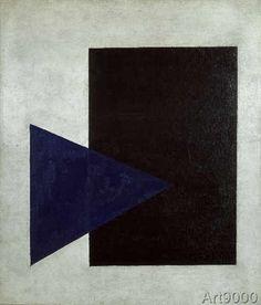 Kasimir Sewerinowitsch Malewitsch - Black Square, Blue Triangle
