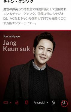 Posted by: The Eels Family  cr -http://jpm.lottedfs.com Jang Keun Suk Jang Keun suk is noted primarily as Hallyu actor with a devilishness smile. Exceptional Hallyu Actor also Radio DJ, MC and a versatile entertainer which is able do any other genre perfectly.Trans Credit: Mila 1508 -ione-  http://www.facebook.com/theeelsfamily  Labels: jang keun suk, lotte duty free, star wallpaper